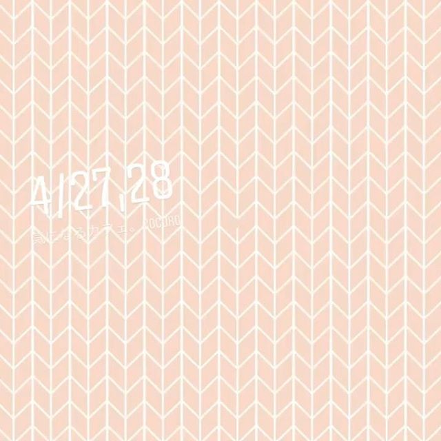 いよいよ、今週末La Shicさんのゲリラショップ今週末に開催です大好評のコットンセーターが5%offなんですって❣️他にもゲリラショップだけの特別価格で販売して頂けるそうですお洋服を2点買うと素敵なプレゼント3点買うともっと素敵なプレゼントをLa Shicさんがご用意されています#LaShic#ゲリラショップ#4月27日#4月28日#兵庫県川西市#新名神川西ICすぐ#気になるカフェCocoro#お待ちしております (Instagram)